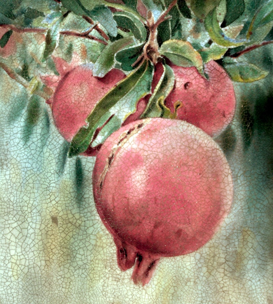 Vintage Pomegranate